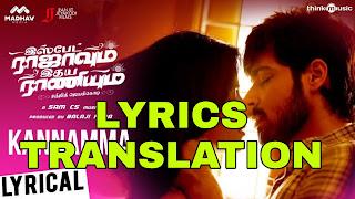 Kannamma Lyrics in English   With Translation   – Isapade Rajavum Idhaya Raniyum