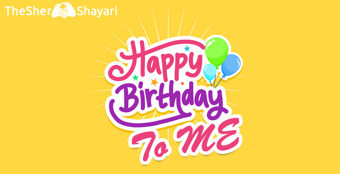 Happy birthday to me images