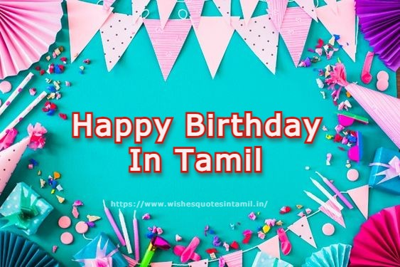 Happy Birthday In Tamil images
