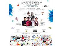 Entrepreneur Festival - 起業家フェスティバル