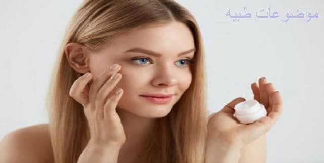 ترطيب البشرة - ترطيب الوجه - فوائد ترطيب البشرة
