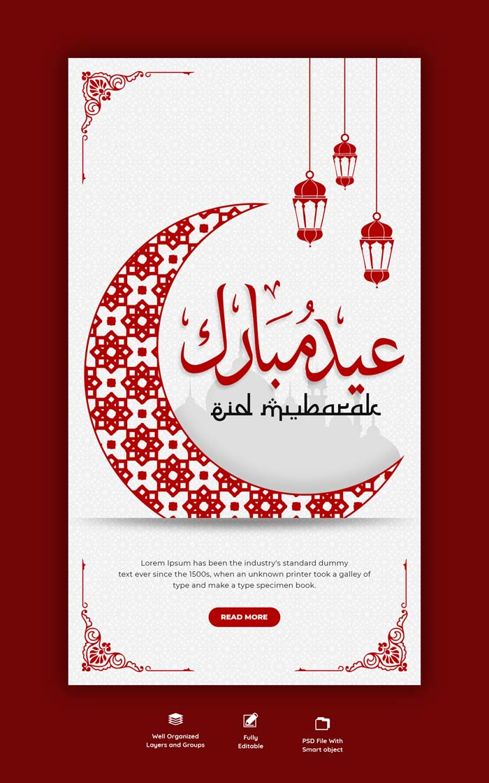 Eid Mubarak Eid Ul Fitr Instagram Facebook Story Template