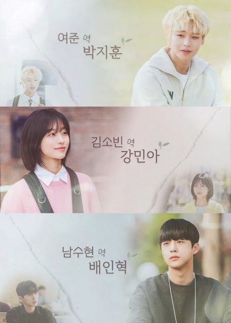 Review dan Sinopsis Drama Blue Spring From A Distance/ At a Distance, Spring is Green