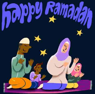 gif ramadhan tiba