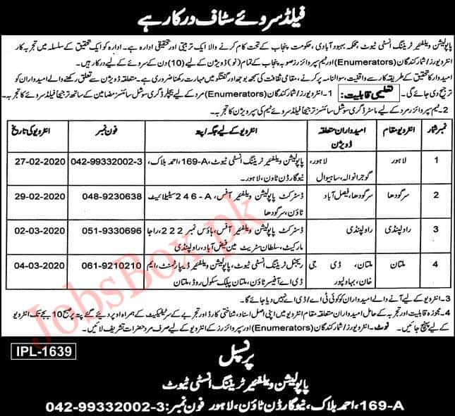 Jobs in Population Welfare Department govt of punjab 2020