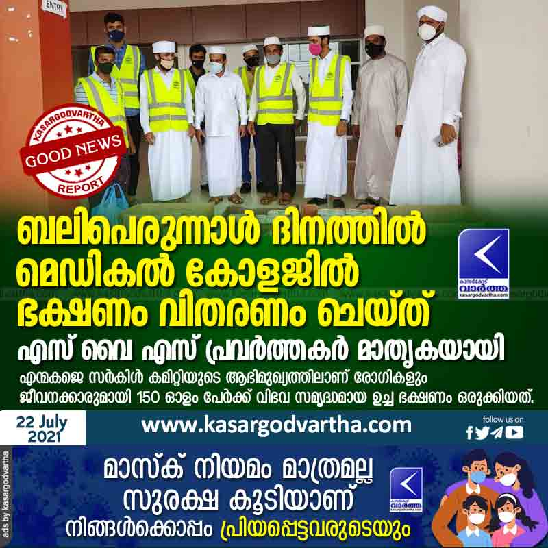 SYS workers distributed food in hospital