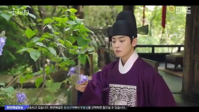 Sinopsis Rookie Historian Goo Hae Ryung Episode 10 Retelling Drama