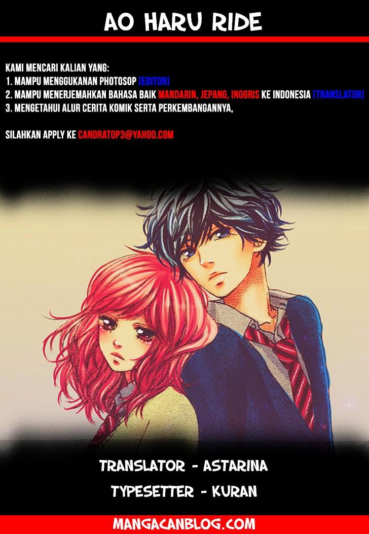 Ao Haru Ride Chapter 17-1