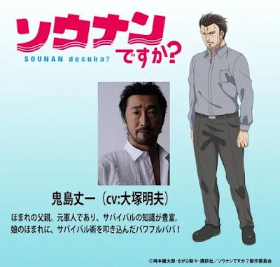 Akio Ohtsuka se une al elenco como Jōichi Onishima (que se ve a continuación), el padre de Homare y quien le enseñó sus habilidades de supervivencia.