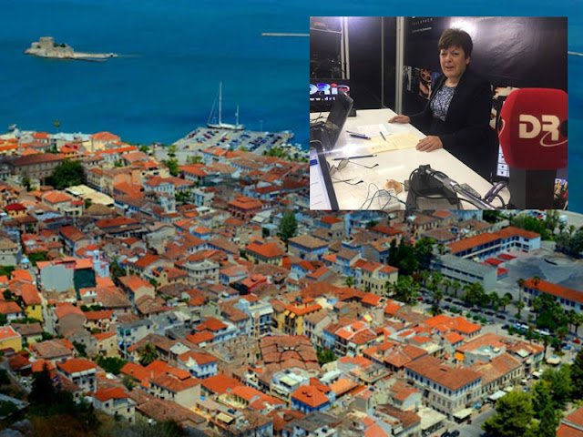 Ακίνητα στο παλιό Ναύπλιο πωλούνται κοψοχρονιά σε ξένους