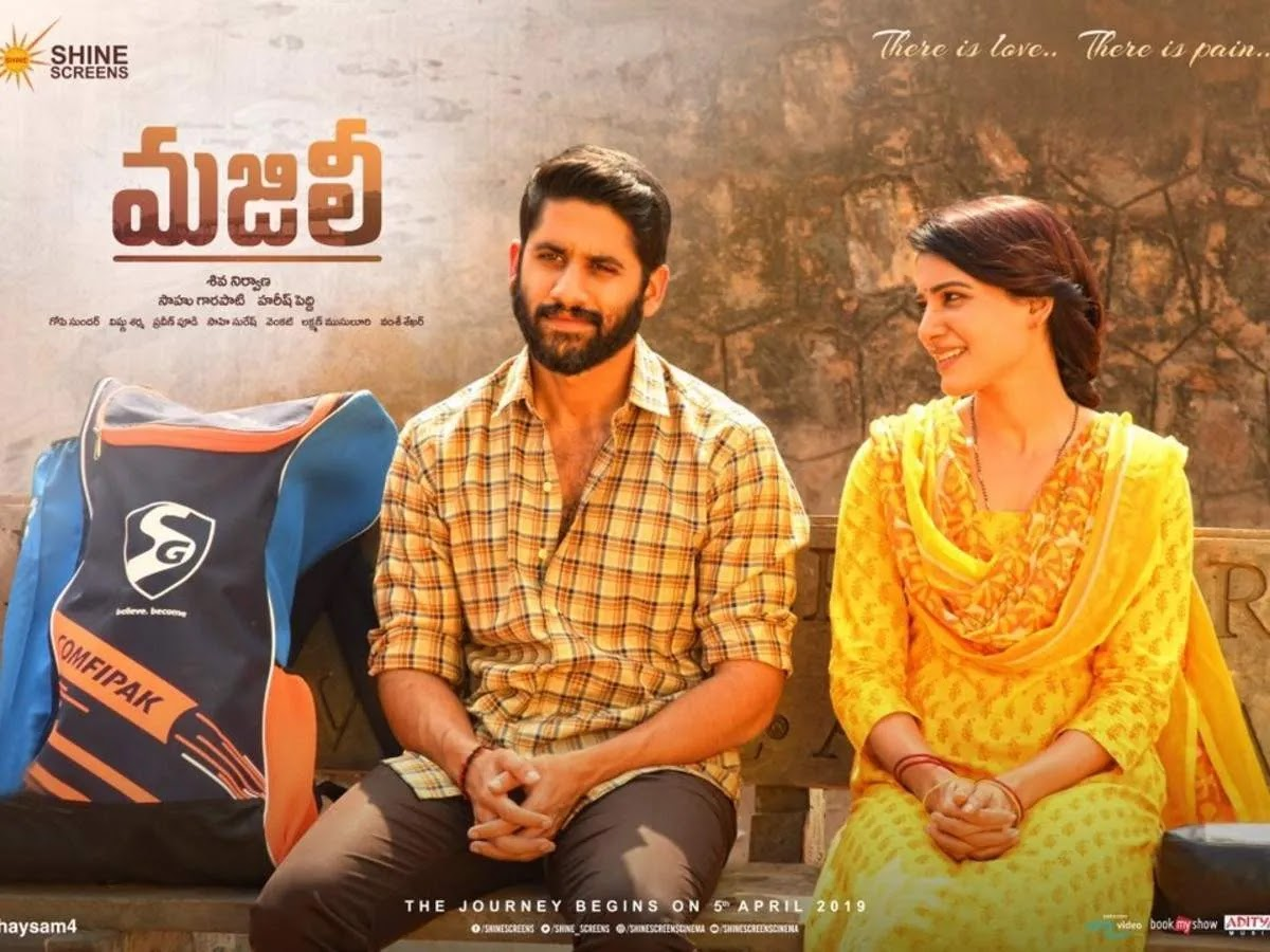 Majili (2019) Telugu Movie Poster