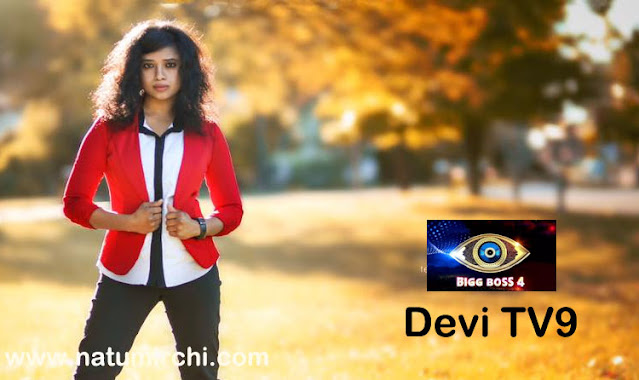 devi-tv9-bigg-boss-4