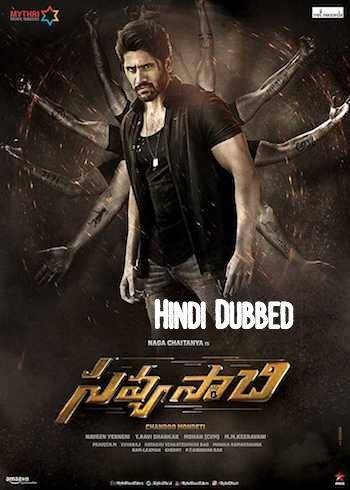 Savyasachi 2019 Hindi Dubbed Full Movie Download