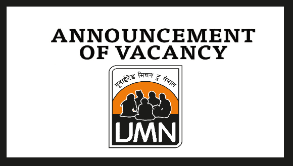 United Mission of Nepal Vacancy
