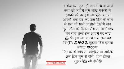जिंदगी के तजुर्बे स्टेटस इन हिंदी | Images for life status in hindi font