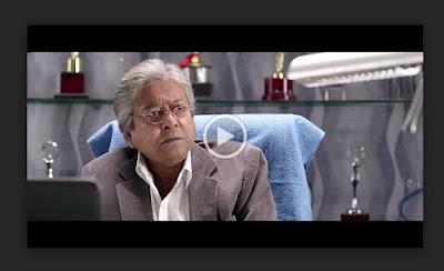 আগুনের পাখি ফুল মুভি (২০১৬) | Aguner Pakhi Full Movie Download & Watch Online