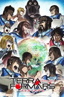 Anime Terra Formars Revenge Legendado