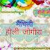 Maithili Jogira - भैया विदेशमें मारैय सिसकी ....
