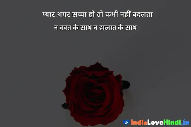 i love you messages for girlfriend in hindi