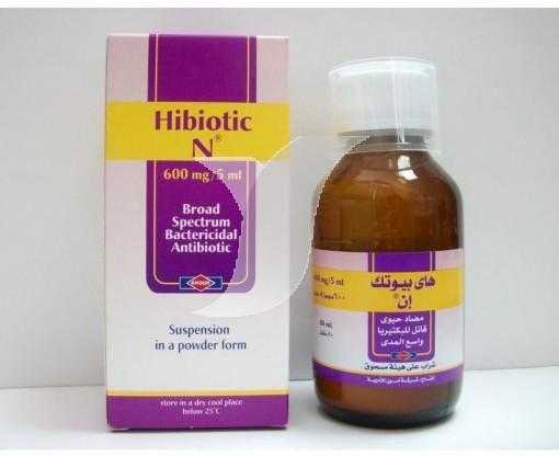 سعر شراب هاى بيوتك Hibiotic مضاد حيوى