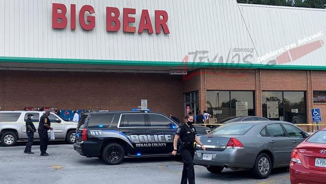 ΗΠΑ: Σκότωσε την ταμία σούπερ μάρκετ γιατί του είπε να βάλει μάσκα