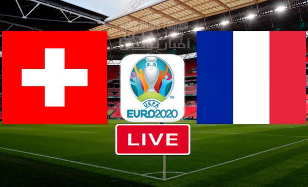 Watch Match France vs Switzerland euro 2020 live streaming