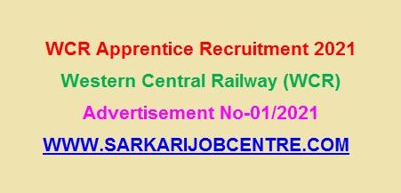 WCR Railway Bhopal Apprentice Online Form 2021