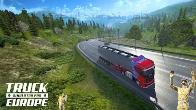 Euro Truck Simulator 2 او محاكي الشاحنات الأوروبية هي لعبة شاحنات أوروبية