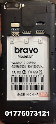 BRAVO B1 FLASH FILE FIRMWARE