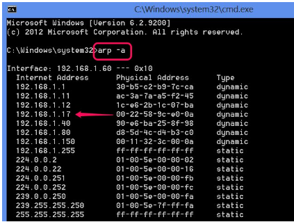 How to Find a Network Printer Ip Address