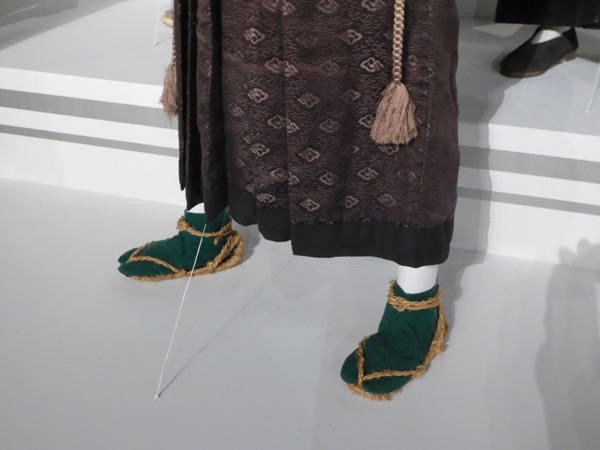 Silence Inoue Samurai footwear