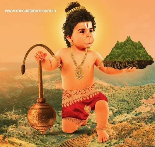 Hanuman Chalisa in Kannada   श्री हनुमान चालीसा