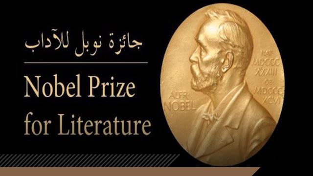 روايات كتب جائزة نوبل في الأدب