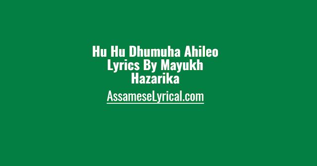 Hu Hu Dhumuha Ahileo Lyrics