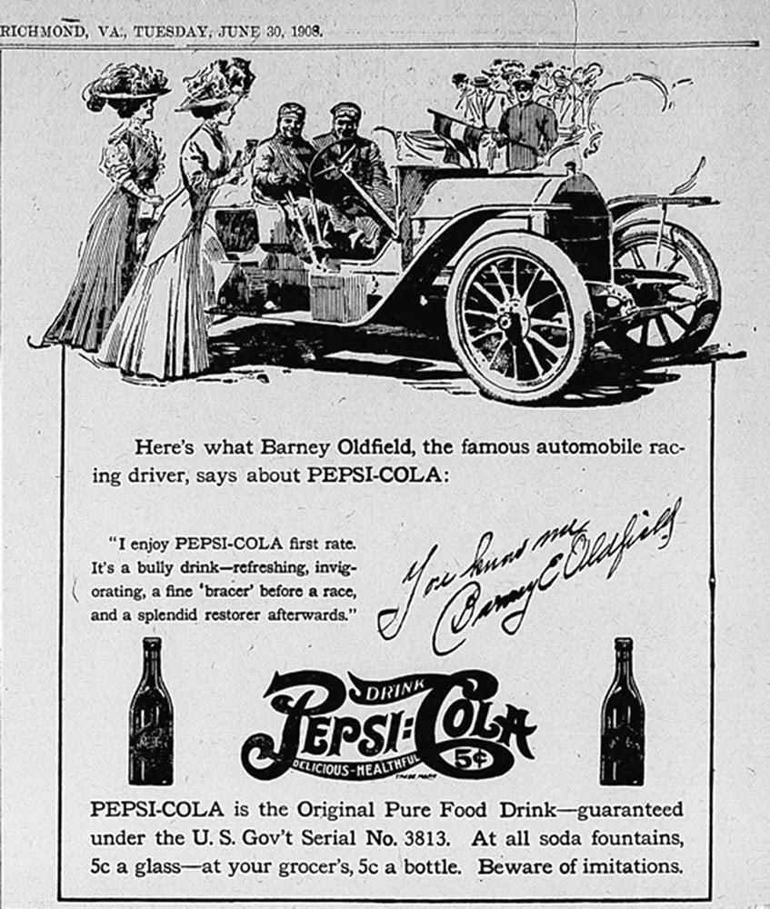 Компания пепси