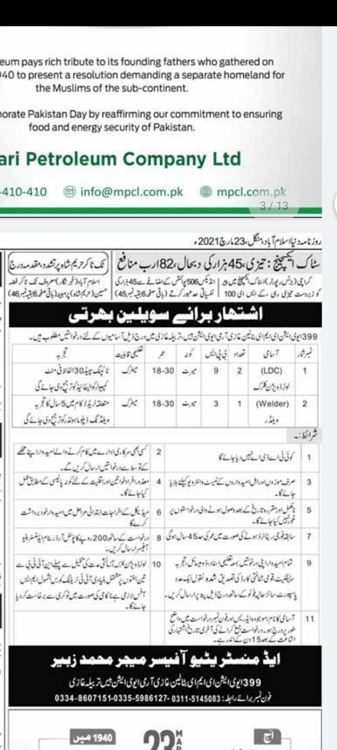 Jobs in Pakistan Army Civilian Jobs 2021 Latest