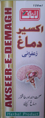 AKSEER-E-DEMAKH syrup for healthy brain