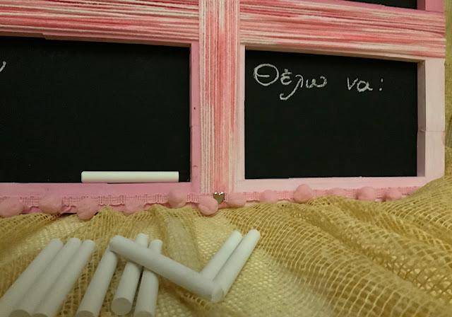 leptomereia jenga-chalkboard