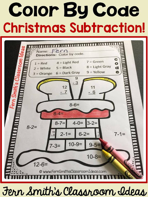 Five Color By Numbers Christmas Math Mixed Subtraction Facts and Answer Keys. #FernSmithsClassroomIdeas