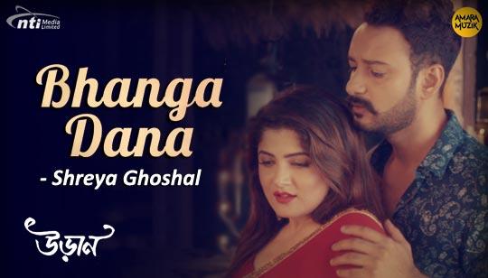 Bhanga Dana by Shreya Ghoshal