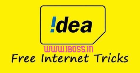 Idea Free Internet 10GB Data Code And Idea Free Net Ussd Code 2019 Loot And Idea 512MB Free Data