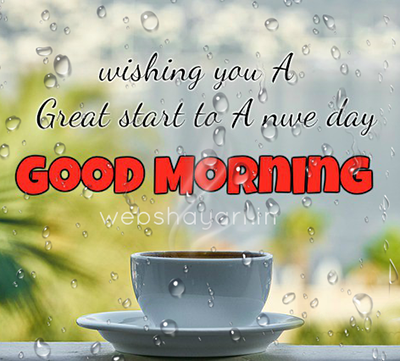 good morning wishes image download HD