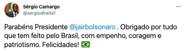 Screenshot 2021 03 21T092440.417 - Bolsonaro completa 66 anos e é homenageado por multidão de patriotas que canta parabéns em frente ao planalto; VEJA VÍDEO