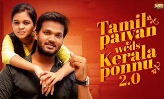 Tamil Paiyan Weds Kerala Ponnu 2.0 | StayHome Create Withme | Narikootam | Tamada Media