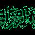 rohani ilaj in urdu-rohani ilaj online-Rohani ilag Free