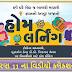 Home Learning Study materials video Std 11 DD Girnar/Diksha portal video  for September | September DD Girnar Videos