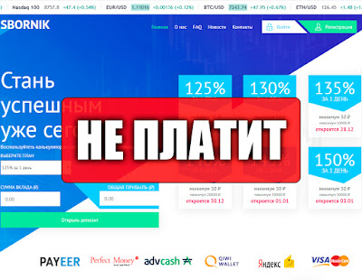 Скриншоты выплат с хайпа sbornik.club