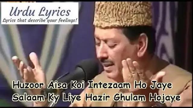 Huzoor Aisa Koi Intezam Ho Jaye Naat Lyrics - Qari Waheed Zafar Qasmi