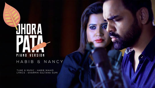 Jhora Pata Full Lyrics Song (ঝরা পাতা) Habib Wahid - Nancy