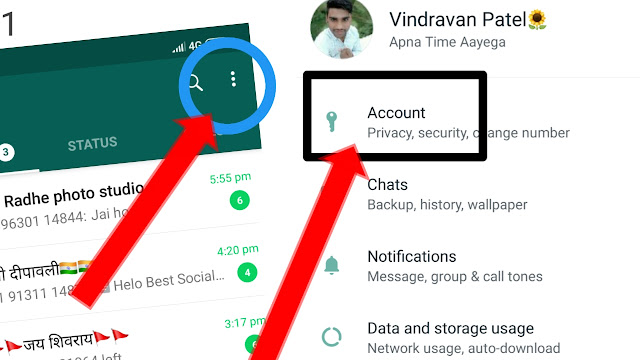 Whtsapp fingerprint lock, online sujhav, vindravan Patel,